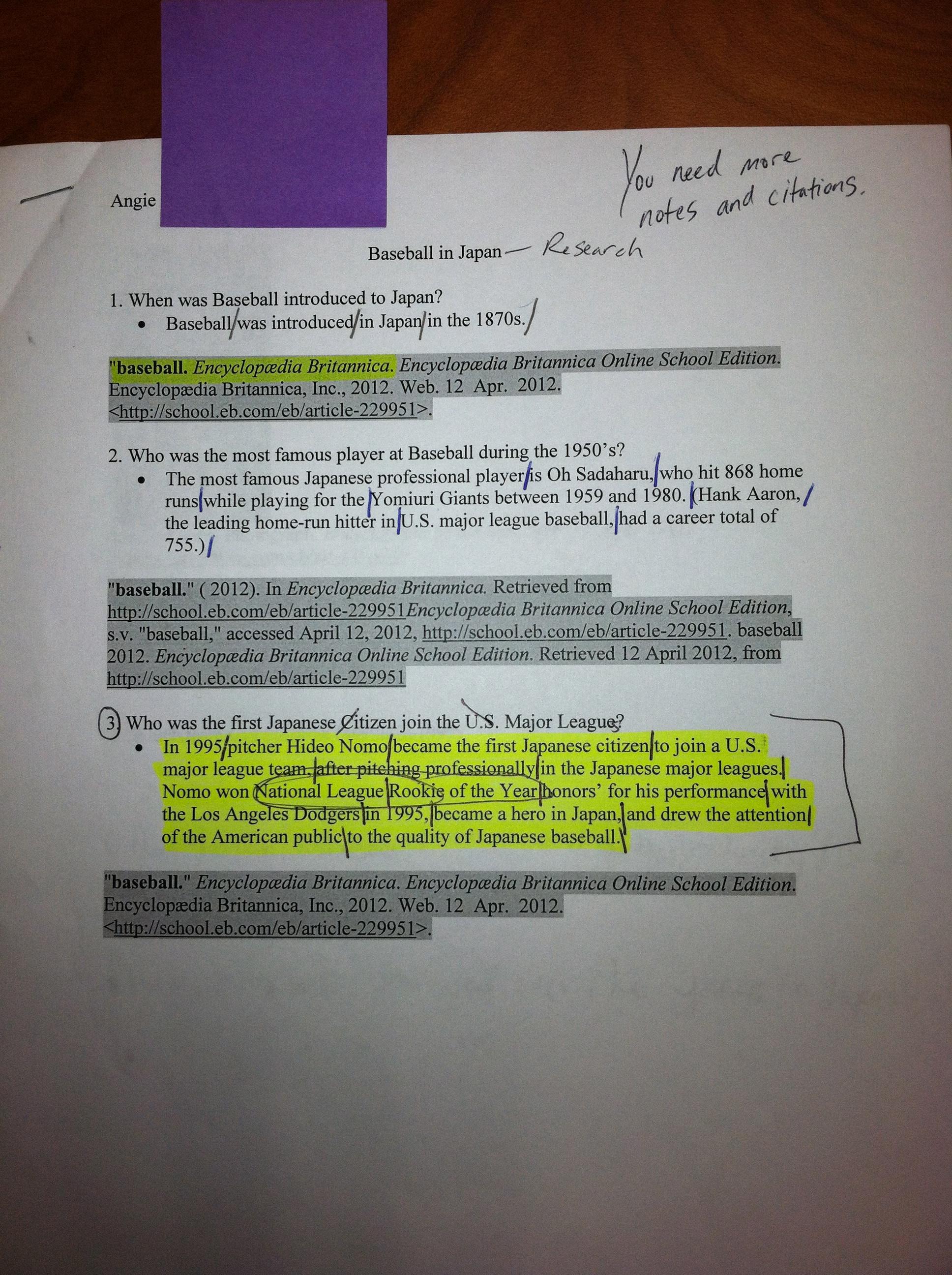 Prejudice child ignorance essay